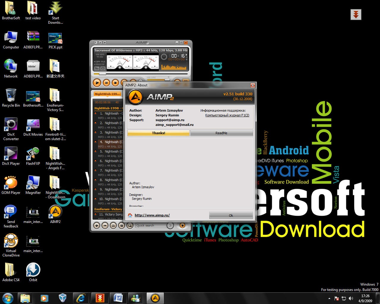 Sol exe for Windows 7
